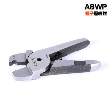 A8WP5.0端子压线钳