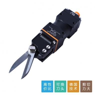 创世二代口罩机专用剪XG-23A N95口罩机专用气剪